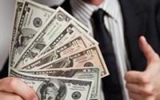 Какими способами увеличивают уставный капитал