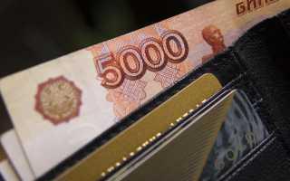 Инвестиционный вычет московская область