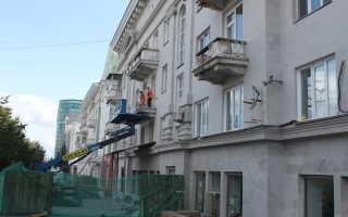 Закон челябинской области о капитальном ремонте