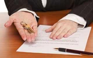 Безвозмездная передача права требования долга