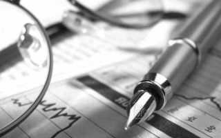 Отличительные особенности ценных бумаг денежного рынка