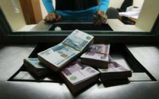 Отражена сумма зарегистрированного уставного капитала