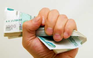Процент за использование чужими денежными средствами