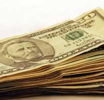 Источники средств для инвестиций