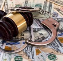 Нарушения валютного законодательства штрафные санкции