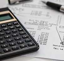 Инвестиционная стоимость является стандартом стоимости