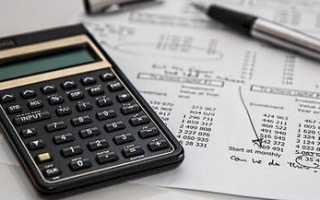 Определение инвестиционной стоимости