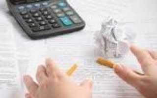 Ошибка в назначении платежа как исправить