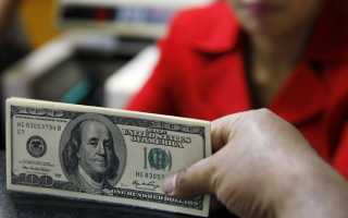 Размер комиссии при покупке валюты