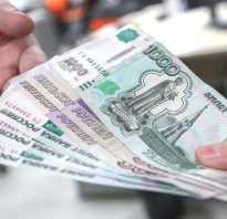 Договор займа денежных средств образец