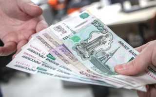 Договор беспроцентного займа денежных средств образец