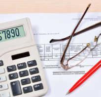 Оплата по счетам фактурам как правильно