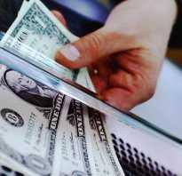 Вид валютной операции в платежном поручении