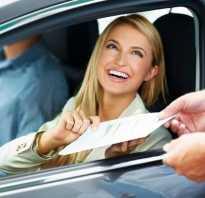 Продажа авто после лизинга физическому лицу