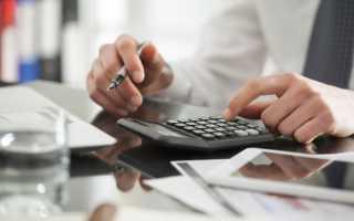 Расчет налога на недвижимое имущество