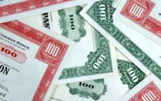 Сделка займа ценных бумаг