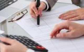 Учет самортизированных основных средств