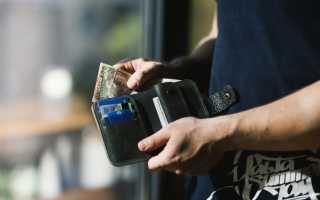 Вопрос по кредиту