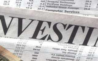 Особенности прямых инвестиций