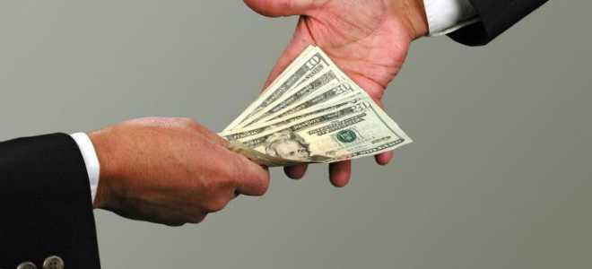Обороты денежных средств по расчетному счету