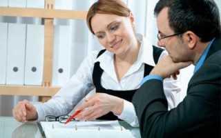 Упд строка к платежно расчетному документу