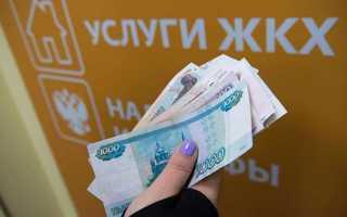 Агентский договор по сбору денежных средств