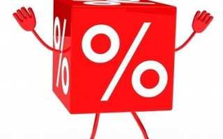 Расчет суммы по договору займа