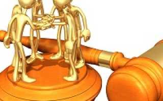Уступка права требования и взаимозачет