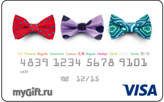 Предоплаченные банковские карты купить