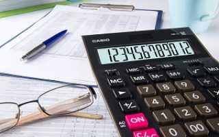 Перерасчет заработной платы за прошлый месяц