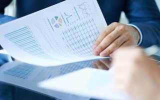 Предъявительские ценные бумаги примеры
