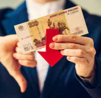 Процесс обесценивания бумажных денег