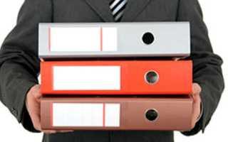 Бухгалтерский учет юридической фирмы