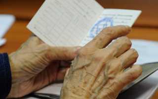 Входят ли больничные в расчет пенсии