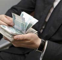 Размер ежемесячного денежного поощрения муниципальных служащих