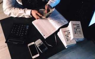 Бухгалтерский учет ведет сторонняя организация