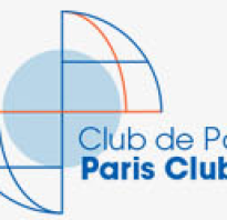 Парижский клуб кредиторов это