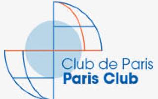 Парижский клуб кредиторов официальный сайт