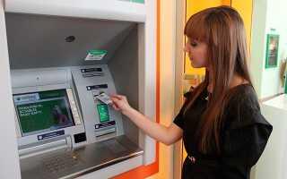 Сбербанк отказывается от пластиковых карт