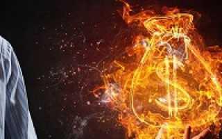 Невозвращение валютной выручки за поставленные товары
