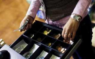Срок выдачи денежных средств в подотчет