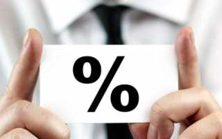 Мораторные проценты в бухгалтерском учете