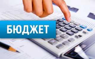 Анализ расходов консолидированного бюджета рф