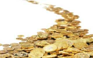 Обряд на денежную удачу