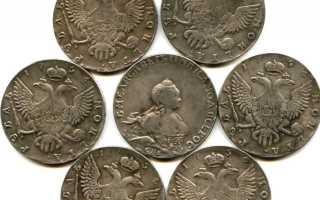Причины денежной реформы канкрина