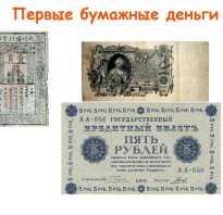 1 сущность и функции денег