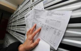 Закон воронежской области о капитальном ремонте