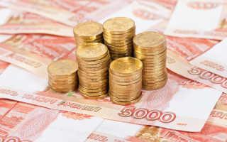 Понятие денежных средств и их виды