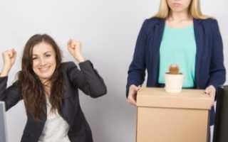 Расчет работника при увольнении по сокращению