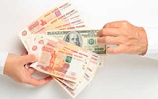 Аккредитив в валюте между резидентами